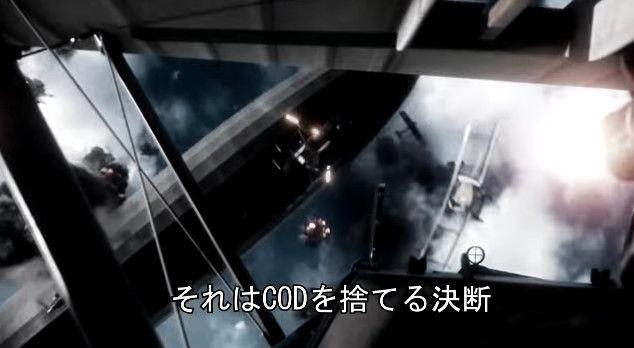 KUN BF1 プロゲーマー ディス COD ラップに関連した画像-02