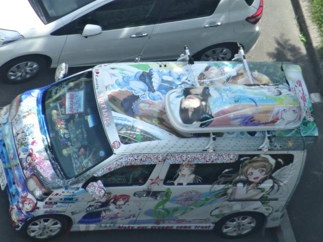 ラブライブ! ラブライバー 痛車 小学生 教育 悪い 苦情 ブチギレに関連した画像-02