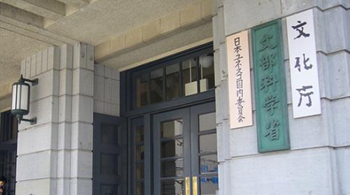 大学入試共通テスト英語民間試験延期に関連した画像-01