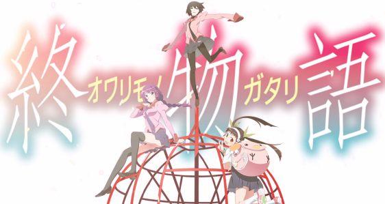 2017 夏アニメ 期待 ランキング アニメファン 1万人 NEWGAME!! 終物語 Fate/Apocryphaに関連した画像-01