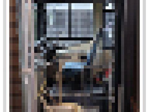 物件 八丈島 立川駅 バス 不動産に関連した画像-01