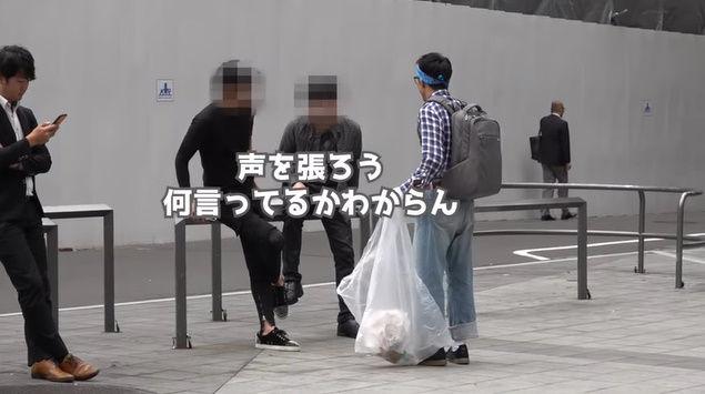 朝倉海 YouTuber 格闘家 オタク ポイ捨て 歌舞伎町 タバコ 喧嘩に関連した画像-07