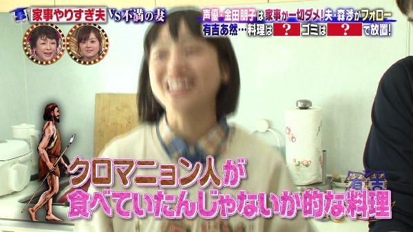 金田朋子 声優 森渉 金朋 家事 料理 ゴミ 夫婦に関連した画像-03