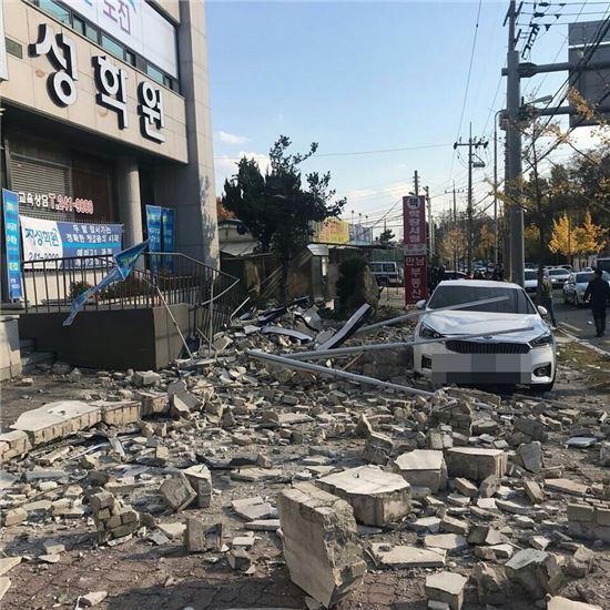 韓国 地震に関連した画像-04