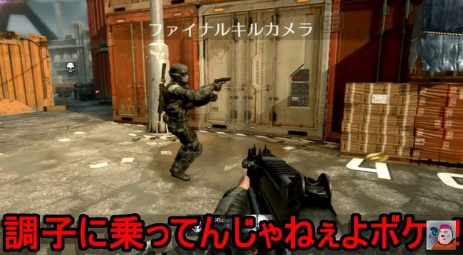 BO2 コールオブデューティ COD 暴言 動画に関連した画像-01