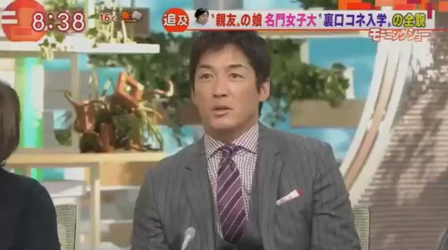 長嶋一茂さん「eスポーツは絶対スポーツじゃない!筋肉の進化があるものがスポーツ!」