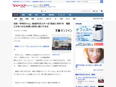 日本赤十字社 宇崎ちゃん 献血PR ポスター ラブライブ!に関連した画像-02