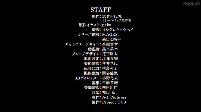 オカルティック・ナイン 志倉千代丸 TVアニメに関連した画像-53