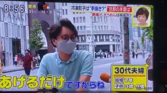 夫 唐揚げ 手抜き 批判殺到に関連した画像-03