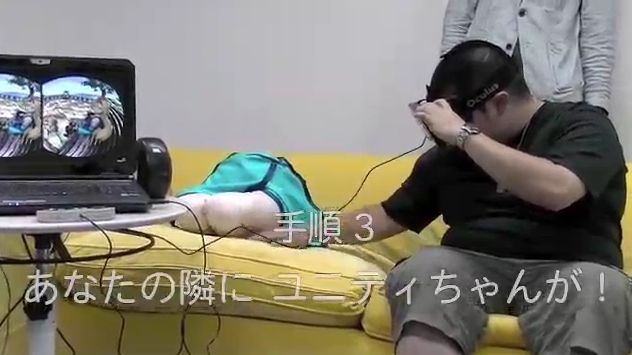 膝枕 オキュラスに関連した画像-07