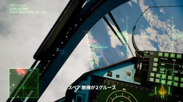 エースコンバット7 E3 PV 戦闘画面に関連した画像-10