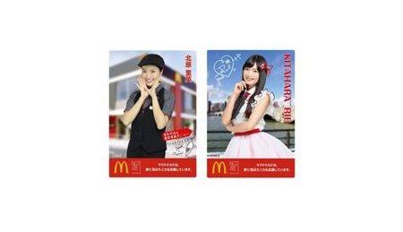 マクドナルド ナゲット カード ガチャ AKB48  NGT48に関連した画像-01