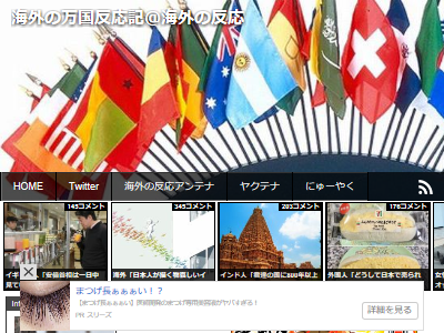 フォートナイト eスポーツ 日本海 東海 炎上に関連した画像-02