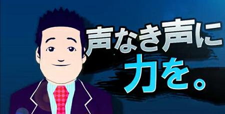 唐澤貴洋弁護士、自分をモデルにしてバカにされている「一般男性MMD作品」の動画を見て笑っていたことを告白