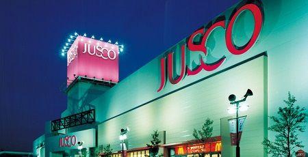 未だに「イオン」のことを「ジャスコ」と呼ぶ人間、○%もいることが判明wwwwwwwww