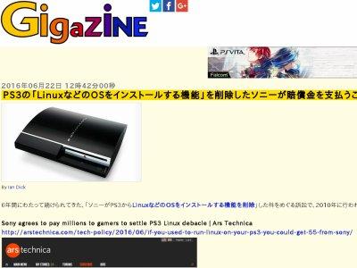 PS3 Linux OS インストールに関連した画像-02