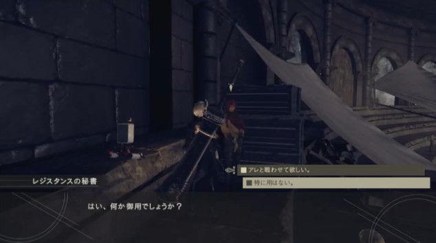 ニーアオートマタ DLC あやまりロボ コロシアムに関連した画像-12