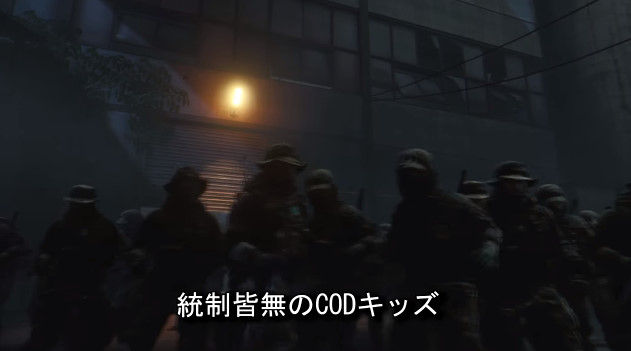 kun bf cod バトルフィールド コールオブデューティ bo3 ラップ ディスに関連した画像-09