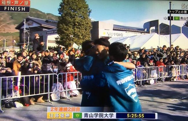 箱根駅伝 駅伝 箱根 往路 青山学院大学に関連した画像-01