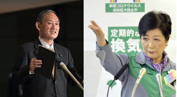 新型コロナウイルス 緊急事態宣言 小池都知事 菅首相 対策に関連した画像-01