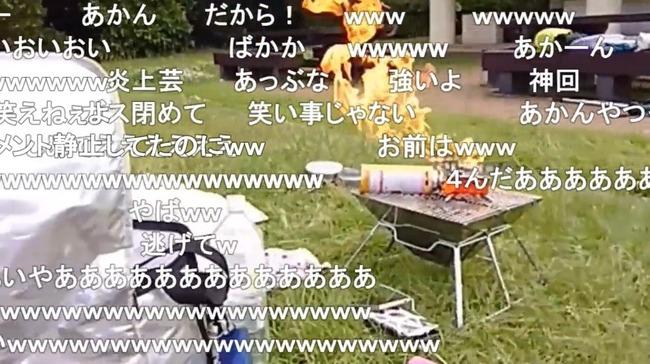 小幡友美 ボンバーガール 爆発に関連した画像-07