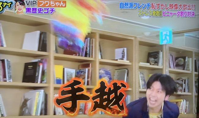 NEWS 増田貴久 手越祐也に関連した画像-02