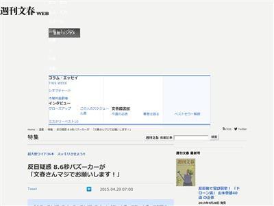 8.6秒バズーカー 吉本興業 ラッスンゴレライに関連した画像-02