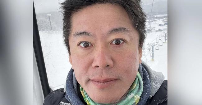 ホリエモン 堀江貴文 自撮り 鼻毛 指摘 ブチギレ 発狂 鼻毛警察に関連した画像-01