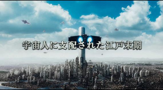銀魂 予告編 映像 実写映画に関連した画像-02