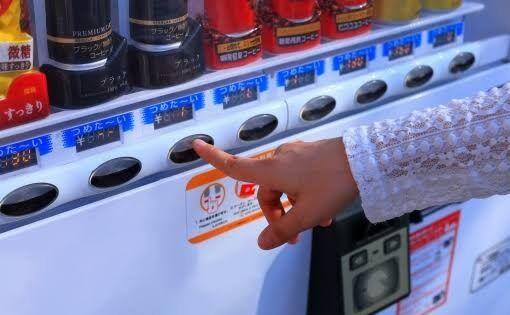 自動販売機缶ビールパラコートに関連した画像-01