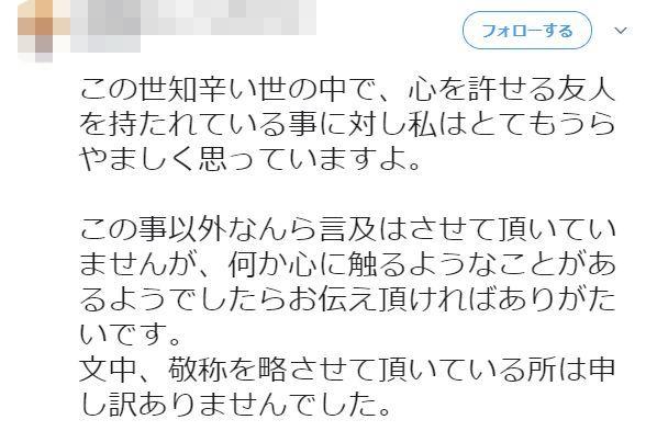 高須克弥 西原理恵子 ツイッター 訴訟に関連した画像-05