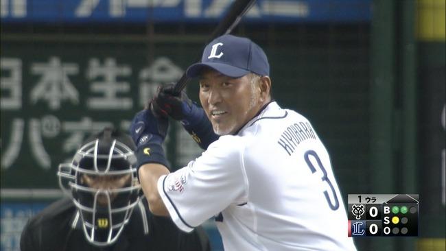 日本プロ野球機構 NPB コミッショナー 清原和博 清原 容疑者 プロ野球界記録 全抹消 天才に関連した画像-01