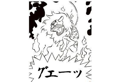 Doraemon200520720x953