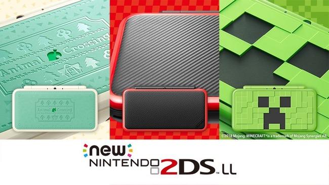 Newニンテンドー2DSLL Minecraft どうぶつの森 マリオカート7に関連した画像-01