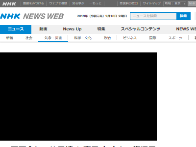 千葉 停電 台風に関連した画像-02