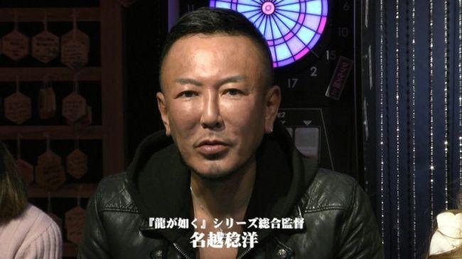 龍が如く 名越稔洋 SEGA 日本 海外に関連した画像-01