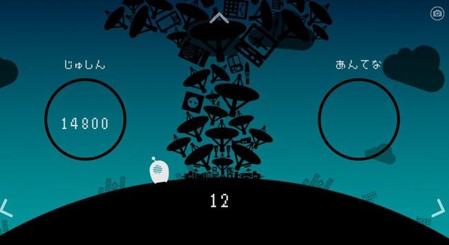 アプリ 話題 ひとりぼっち惑星 大人気 サーバーダウン 復旧 一時停止に関連した画像-01