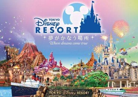 東京ディズニーランド 東京ディズニーシー チケット 価格 値上げに関連した画像-01