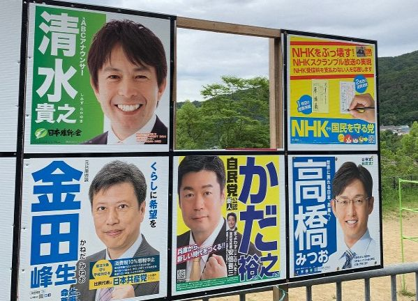 参議院選挙 立憲民主党 ポスター 掲示板 安田真理に関連した画像-01