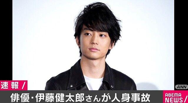 ひき逃げ 俳優 伊藤健太郎 運転 交通事故に関連した画像-01