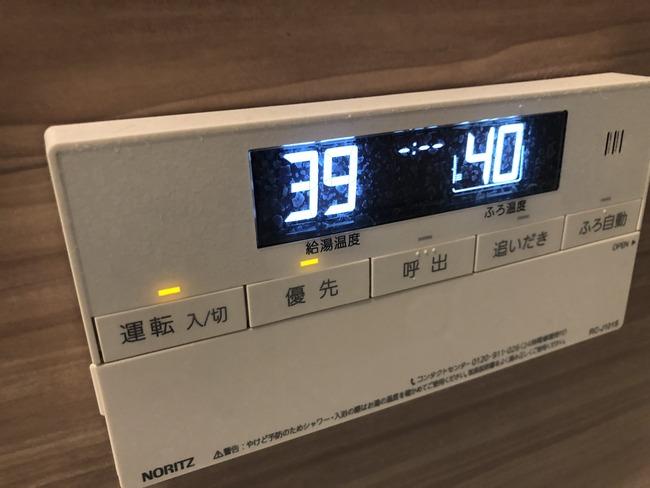 給湯器 温度 42度 以下 壊れやすいに関連した画像-02