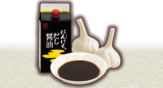 ツイッターレシピ ワンパターン 調味料 ごま油 醤油 塩 にんにくに関連した画像-01
