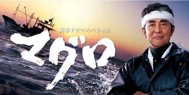 俳優 渡哲也 10日 肺炎 死去に関連した画像-01