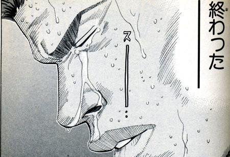 大晦日 お焚き上げ 腐女子 同人誌に関連した画像-01