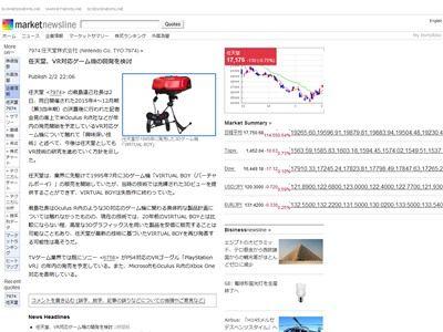 任天堂 VR バーチャルボーイに関連した画像-02