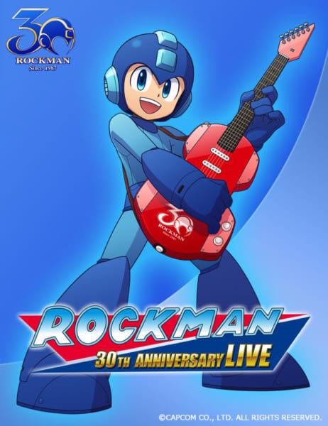 ロックマン ライブ 30周年 カプコン CAPCOM ROCKMEN エグゼに関連した画像-03