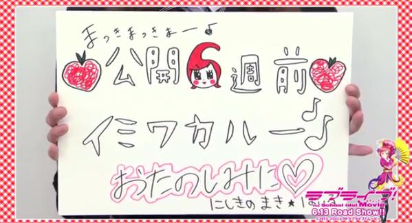 ラブライブ! 西木野真姫 歌手 Pile 生誕祭 誕生日に関連した画像-05