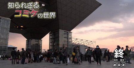NHKコミケ特集 知られざるコミケの世界に関連した画像-01