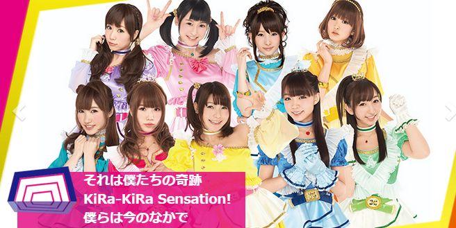 ラブライブ! NHK Kalafinaに関連した画像-01