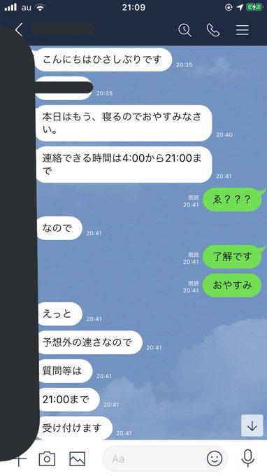 元カノ 恋愛 1年ぶり LINE 内容 泣けるに関連した画像-02